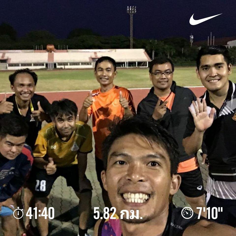 run 30 min